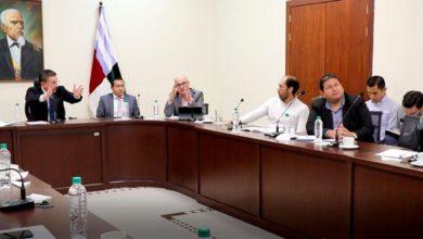 Reunión Banco del Estado